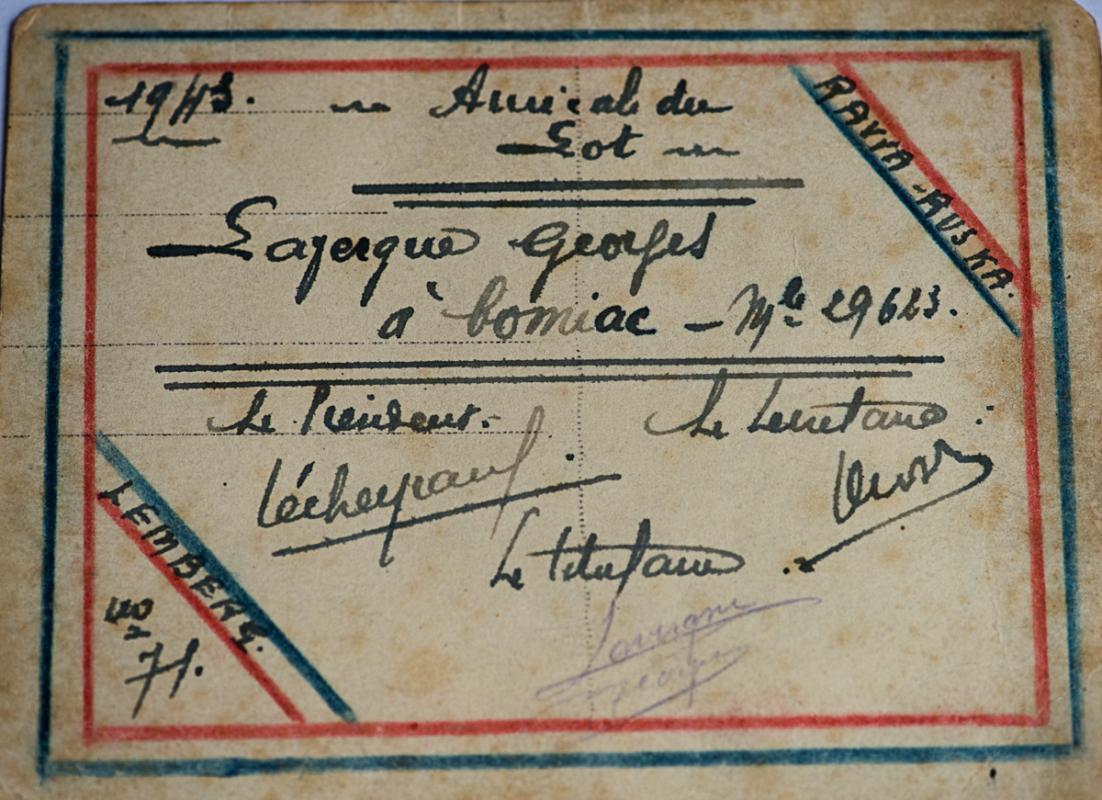 Carte adherent dos rawa 1944