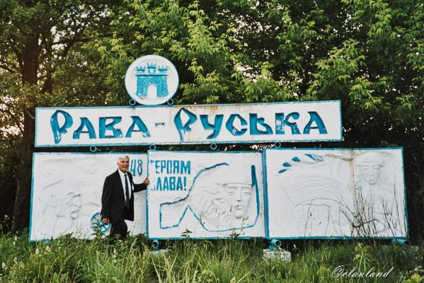 Memorial rawa 2003